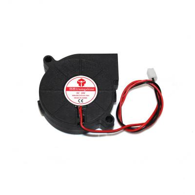 Ventilátor 5015, radiálny, 24V, 2 piny, FAN5015242